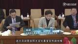 视频:阳光文化基金会2011慈善家沙龙