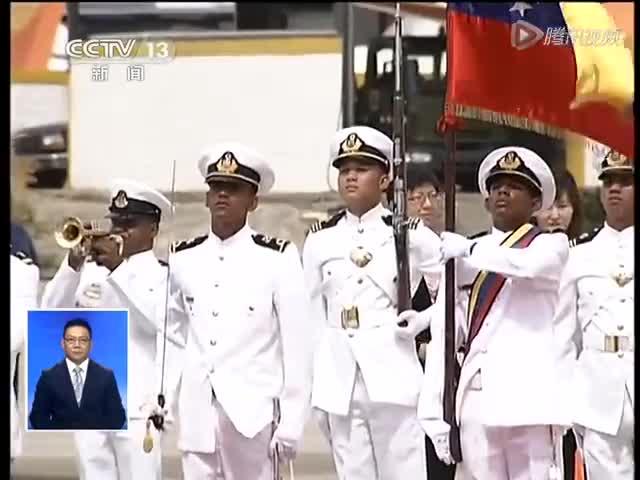 委内瑞拉军乐队演奏中国国歌 网友称被虐哭截图