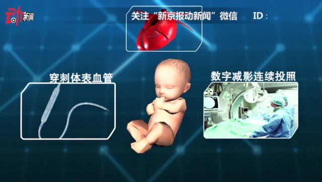 高科技扫描金字塔 科学家收获新发现
