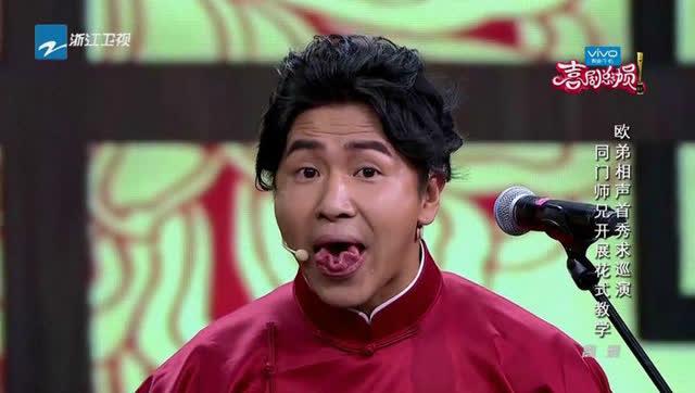 欧弟电影屁铃声_看到欧弟的舌头我震惊了
