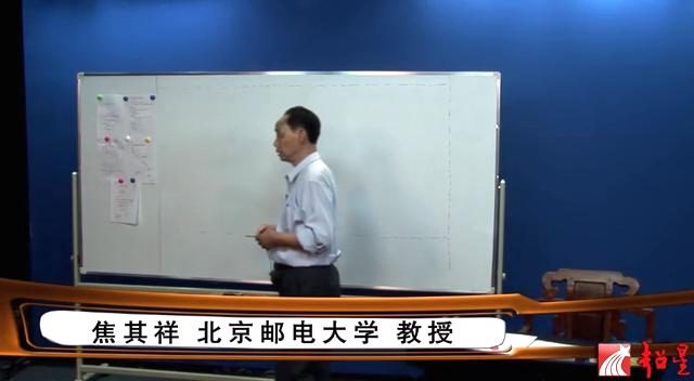 电磁学与无线技术 电磁场理论