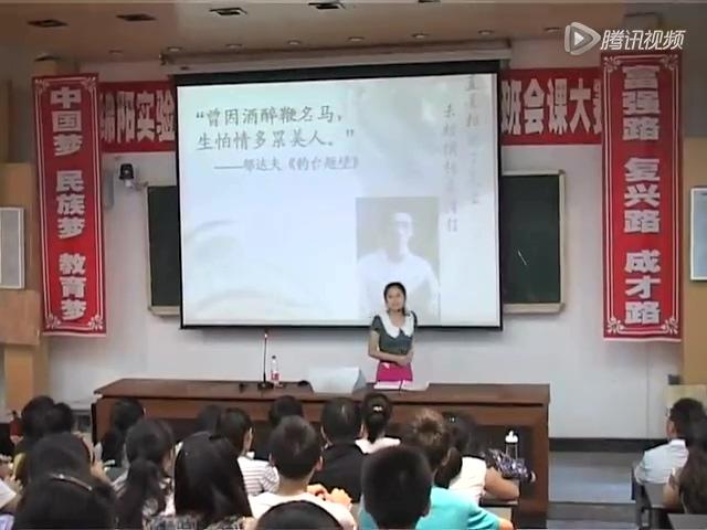 四川省绵阳实验高级中学精品课展示