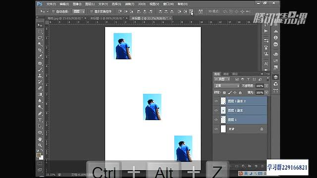Adobe Photoshop CS6 跟我一起PS之路