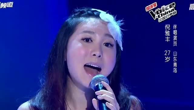 倪雅丰演唱奥运主题曲《我和你》仅杨坤转身,与刘欢合唱终偿所愿