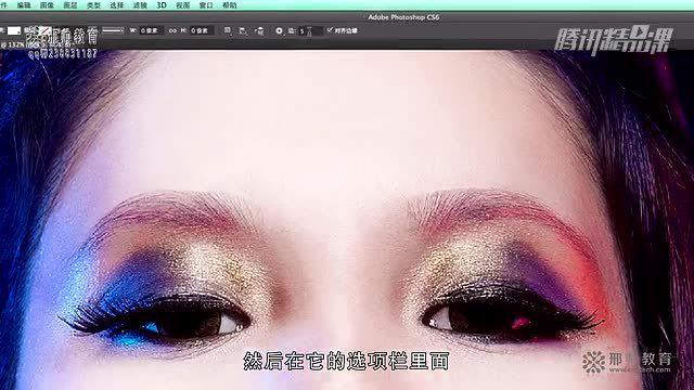 Adobe Photoshop PS教程高级实例运用