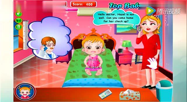 亲子游戏星影说 可爱宝贝患皮肤疾病 在家看医生