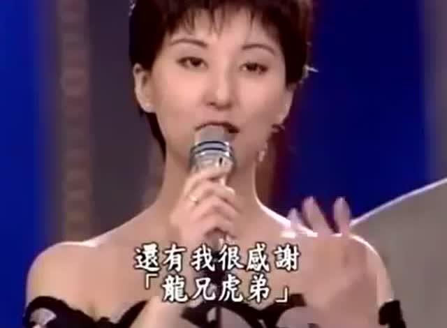 张菲早期调侃的这个韩国女艺人
