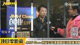 【中国加盟网】151105创业沙龙报道
