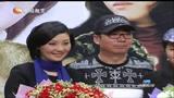 激动! 范明与徐帆新剧演夫妻
