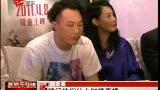 《隐婚男女》北京首映 陈奕迅搞怪亮相