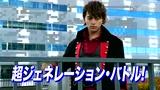 《平成骑士对昭和骑士 假面骑士大战 feat.超级战队》日本先行版
