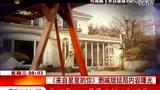 重庆时时彩娱乐平台