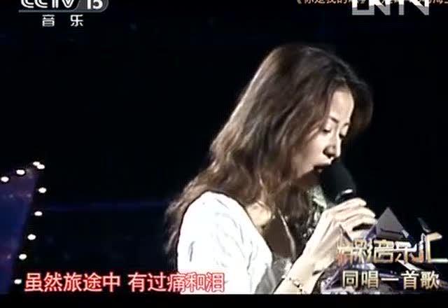 """六桂福珠宝 幸福篇 15""""图片"""