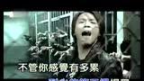 陶喆 - 鬼(L)
