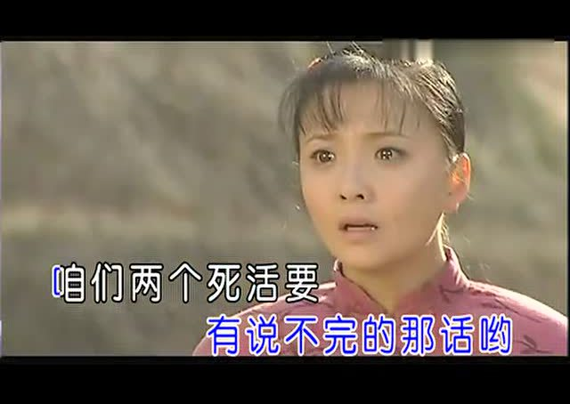 陕北民歌《梦中的兰花花》好听极了!