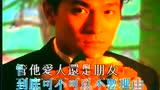 刘德华 - 一生一次(98新编重唱)