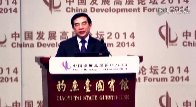 王安顺:坚持京津冀协同发展 打造新型首都经济圈截图