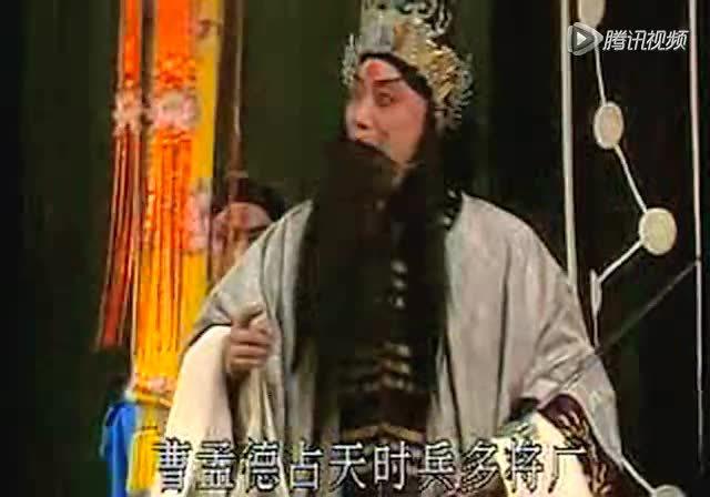 张学津 京剧《甘露寺》劝千岁杀字休出口
