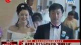 """视频:佟大为马伊�P再携手打响""""婚姻保卫战"""""""