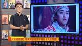 《大话西游》导演刘镇伟宣布将拍《大话西游2》