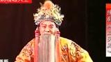 【选段】豫剧须生泰斗贾廷聚演唱《三哭殿》劝贵妃