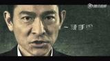 《解救吾先生》先导预告 惊现吴若甫绑架案视频