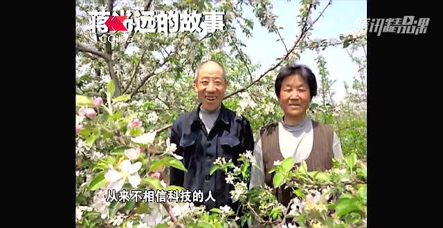 【CC讲坛】:我的高效生态农业梦