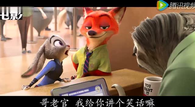 《疯狂动物城》四川话爆笑神配音
