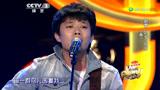 独播:赵雷弹唱《画》最美歌词引刘欢怒赞