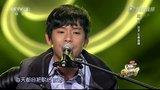 独播:质朴周三《一个歌手的情书》唱哭蔡健雅