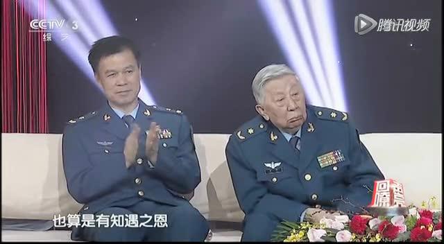 回声嘹亮 刘和刚台上感谢车老师知遇之恩