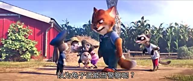 《疯狂动物城》国语版