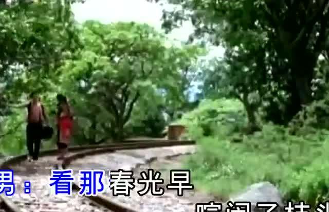 花桥流水竹笛简谱
