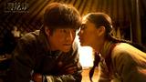 《寻龙诀》终极预告 陈坤黄渤为夺宝大打出手