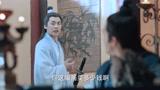 《青云志》第4集剧情