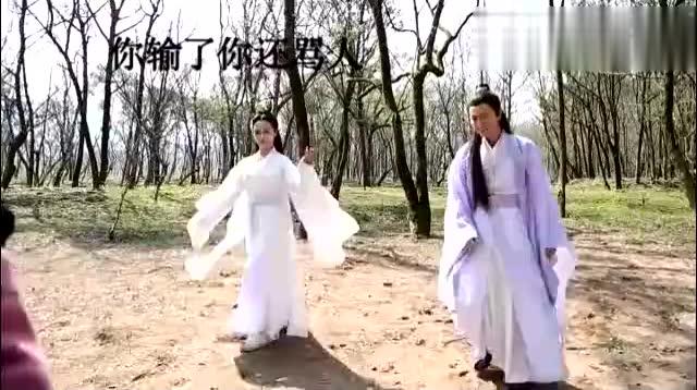 杨紫秦俊杰恋情公开