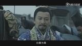 《铜雀台》曝《蒹葭》MV