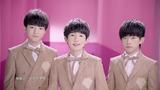 华语群星 - 【大耳机】QQ音乐第二届年度盛典:全民公投,你怎么