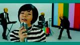 日韩群星 - R.P.G. Shine