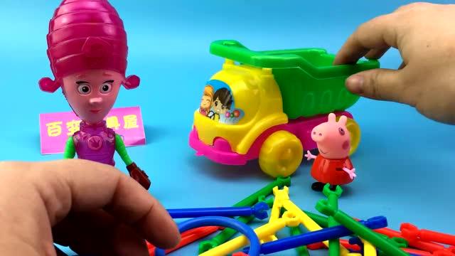 小猪佩奇搭积木螺丝钉