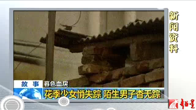 中国传媒大学:电视影像语言