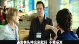 《实习大叔》 中文版预告片