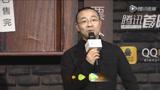《西游降魔篇》腾讯首映礼全程视频