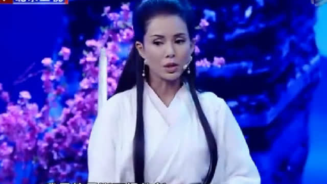 李若彤21年后再演小龙女,搞笑演绎神雕外传,小沈阳乐得直叫好