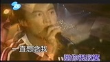 陈奕迅 - Because You're Good To Me