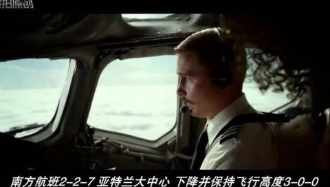 这个坠机视频拍得太过于逼真 好多人看后再也不敢坐飞机
