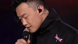 陈奕迅 - 浮夸 (2010演唱会 Live)