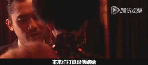 《2046》之梁朝伟刘嘉玲对戏图片
