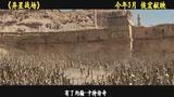 《异星战场》中文版制作特辑之传奇崛起