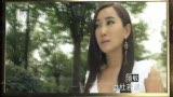 《胜女的代价》片花版mv